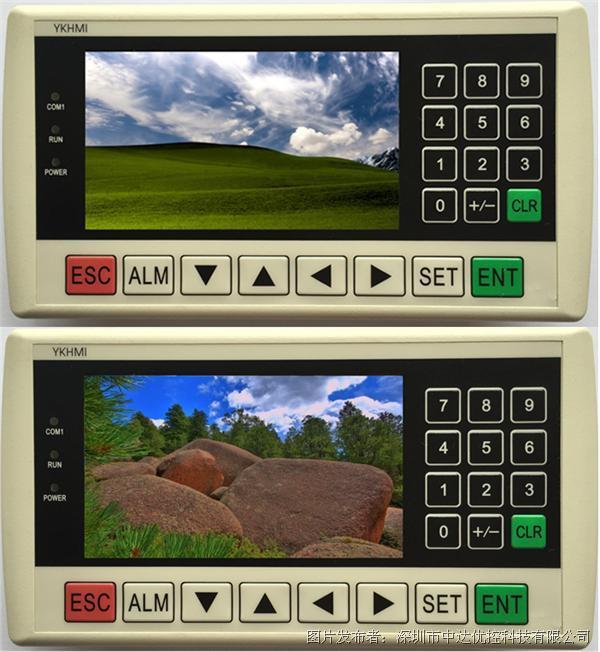 中达优控MK430V2彩色文本显示器