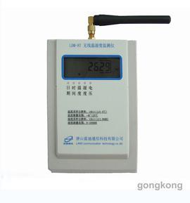 蓝迪通信 GPRS/CDMA无线温度计