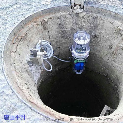 唐山平升 窨井水位及井盖监测系统、窨井水位及井盖监测RTU