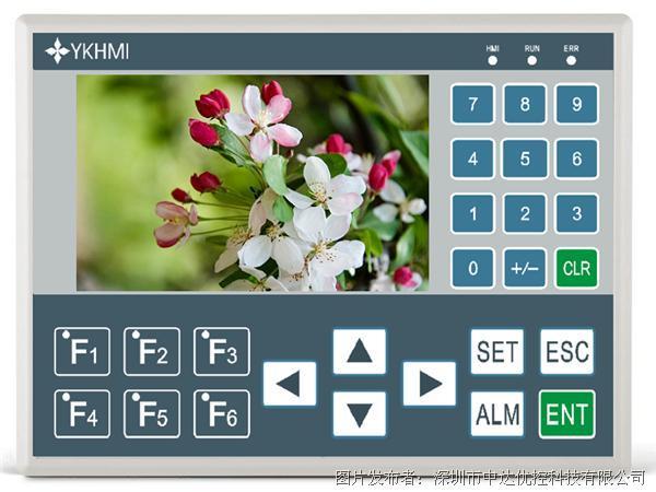 中达优控4.3寸FM-20MR-6MT-430-FX-B彩色文本一体机