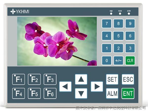中达优控4.3寸FM-20MR-6MT-430-FX-A彩色文本一体机