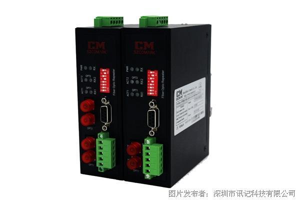 讯记小总线工业机Modbus/MPI/PP串口光纤转换器