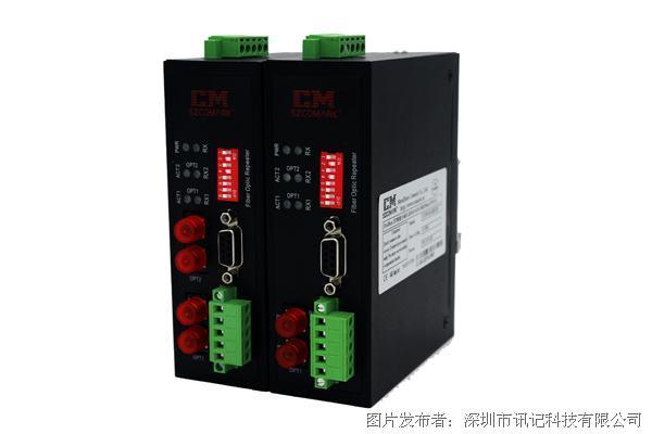 讯记工业级带RS-485串口Memobus协议现场总线光纤转换器