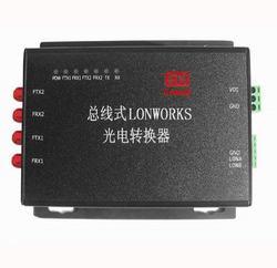 讯记总线式LONWORKS光电转换器