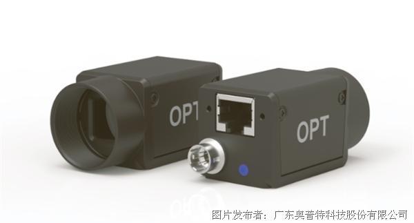 OPT超高性价比面阵相机