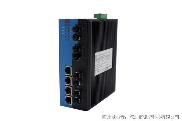 讯记非网管型8口百兆智能导轨型(环网)工业以太网交换机