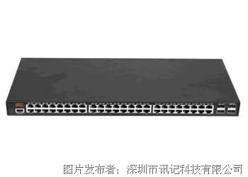 讯记48GE+4SFP系列管理型机架式工业光纤以太网交换机