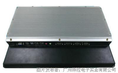 广州特控PPC-H15642CT 15.6寸无风扇工业平板电脑 电容触摸