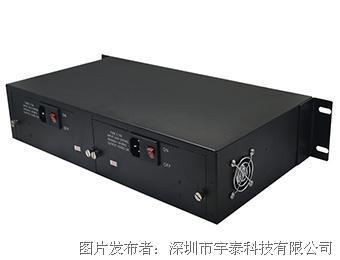 宇泰科技UT-2U16-I 2U16口光纤收发器机箱