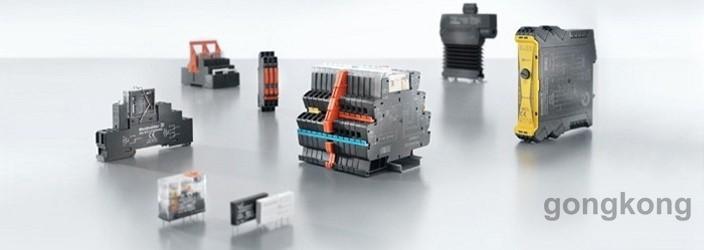 魏德米勒繼電器和固態繼電器