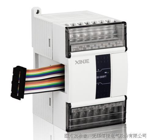 信捷XD-E2WT-B两路压力测量模块