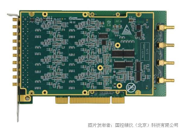 国控精仪 PCI-6745高速数据采集卡