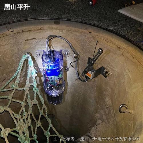 唐山平升 窨井井盖报警器、井盖防盗报警系统