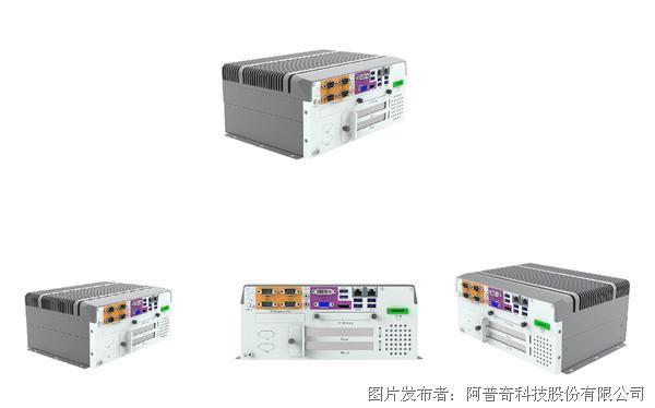 阿普奇E7DL无风扇多扩展嵌入式电脑