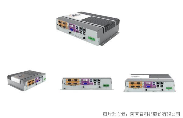 阿普奇E7S高性能多I/O嵌入式电脑