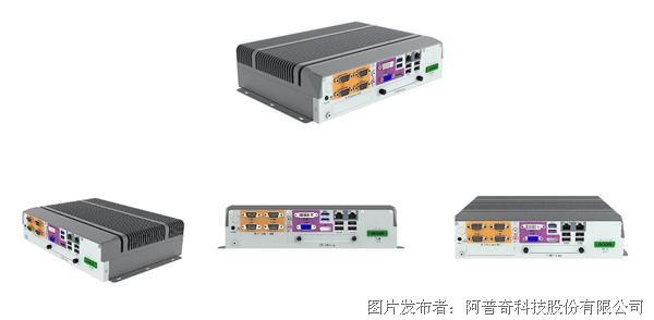 阿普奇E7L无风扇I3/I5/I7嵌入式电脑