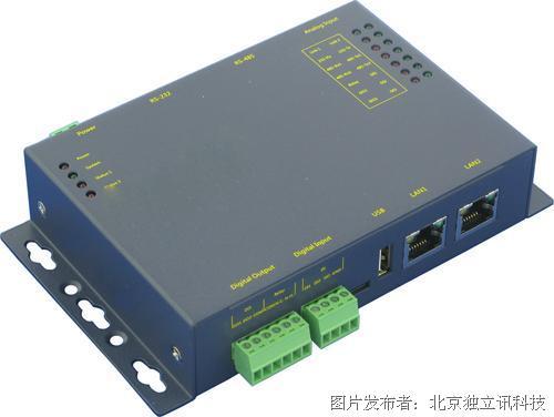 赫立讯 Modbus设备监控的专用控制器