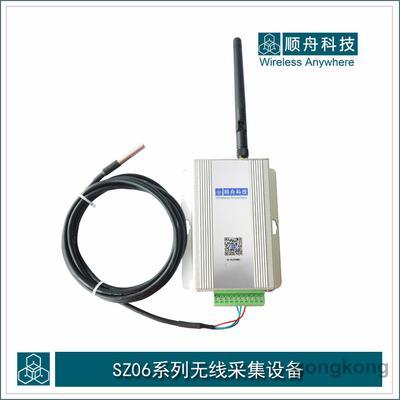 顺舟智能SZ06无线温湿度采集设备zigbee无线数据采集DHT21