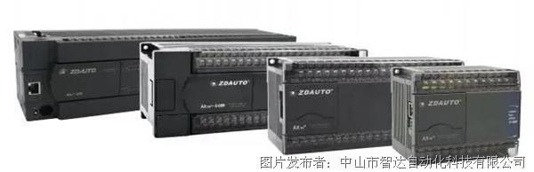 智达 AX系列微型PLC