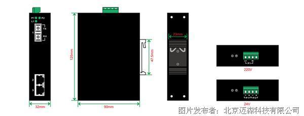 迈森科技MSMC3系列工业级百兆光电转换器