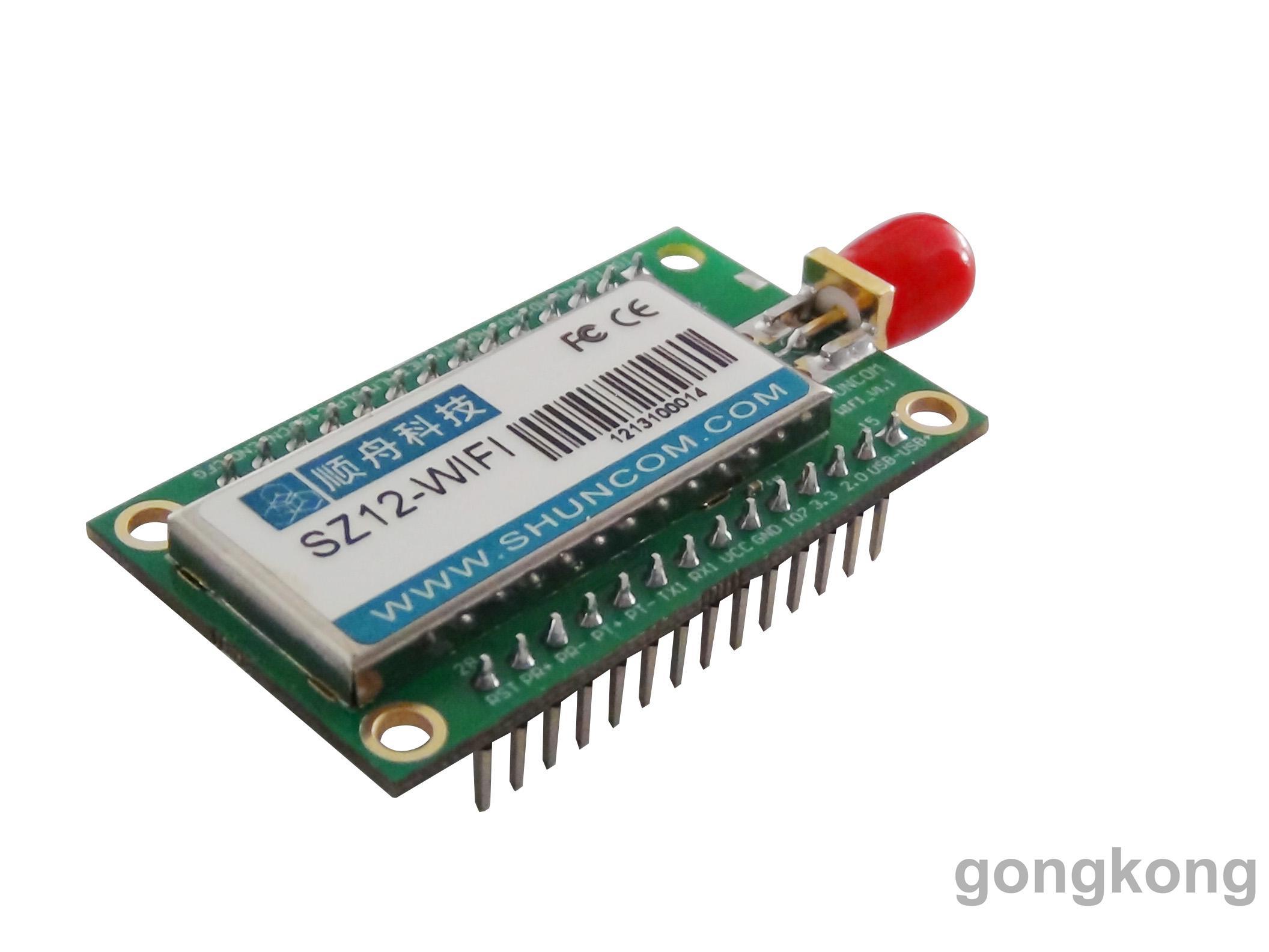 产品简介: wifi模块是基于uart接口的符合wifi无线网络标准的嵌入式