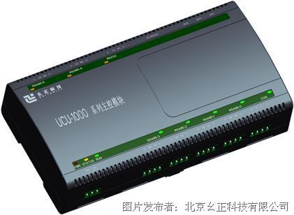 幺正科技UCU-1000 系列 主控模块