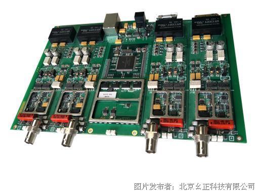 幺正科技UCM-1000 高精度微电流测量模块