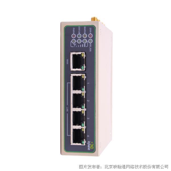 映翰通  InRouter615-S系列4G工业路由器