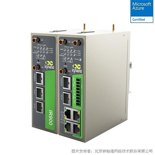 映翰通  InRouter900 4G工业路由器