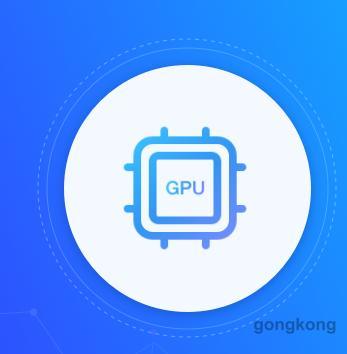 美团云GPU云主机