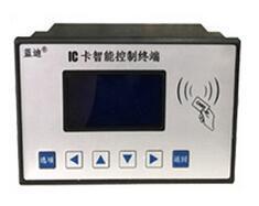 蓝迪通信 机井灌溉控制器