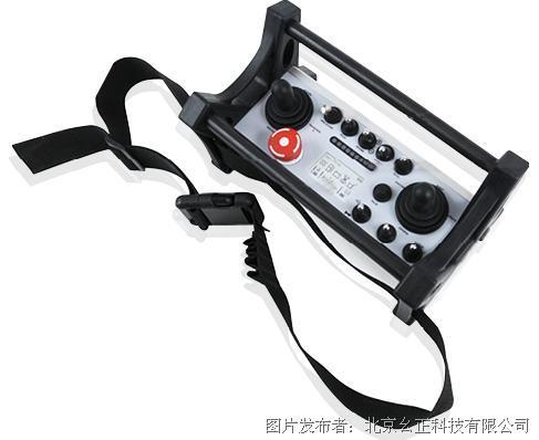 幺正科技 URC-1001 无线遥控器