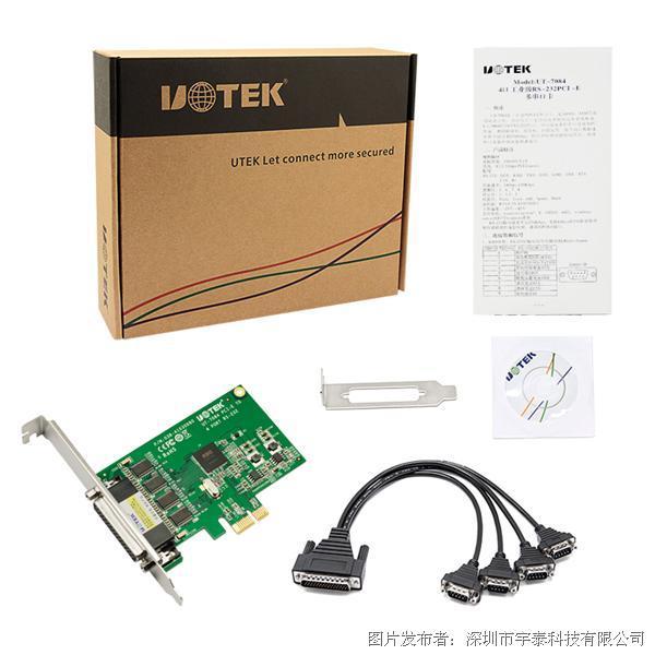 宇泰科技 UT-7084  工业级PCI -E转4口RS-232串口卡