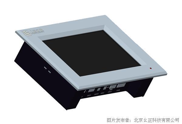 幺正科技UDC-I1070 工业显示器