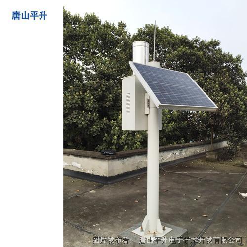 唐山平升 自动雨量监测站、一体化自动雨量站