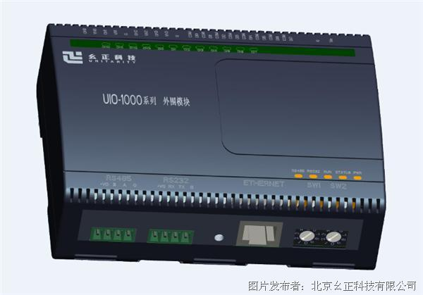 幺正科技UIO-1000 系列 外围模块