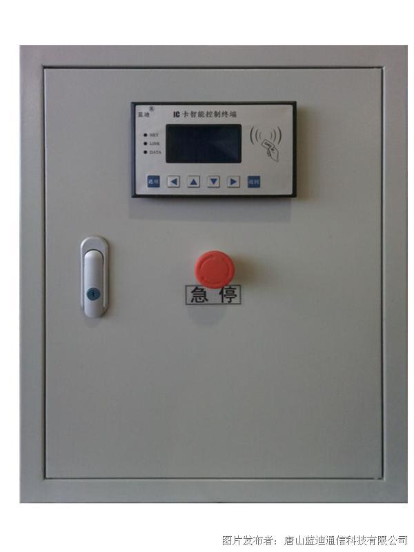蓝迪通信 IC卡机井灌溉控制设备