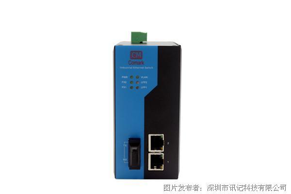 讯记千兆工业光纤收发器转换器
