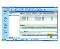 蓝迪通信 大数据平台软件