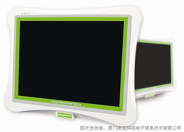 麦克玛视  IMX-700模具监视器