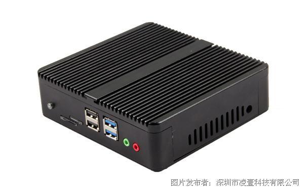 凌壹科技 CT0011瘦客云终端整机