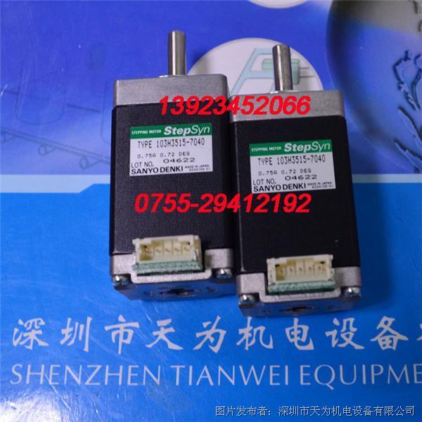 SANYO  103H3515-7040步进电机