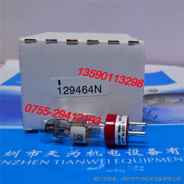 霍尼韦尔 129464N/C7035A1064火焰检测器含光电管