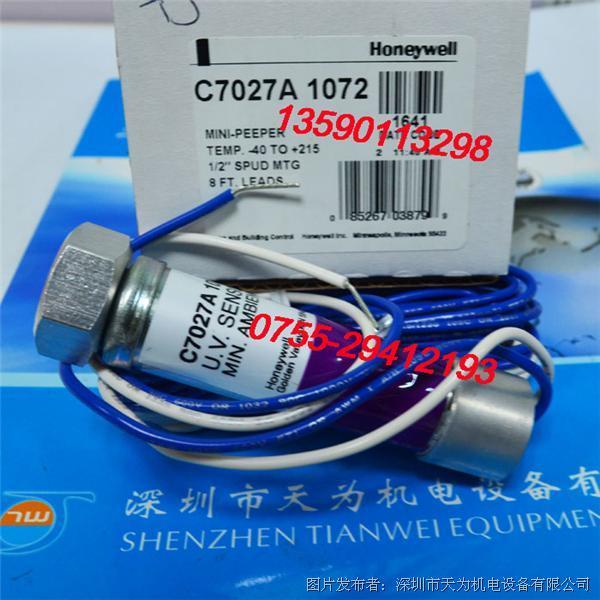 霍尼韦尔HONEYWELL C7027A 1072紫外火焰探测器