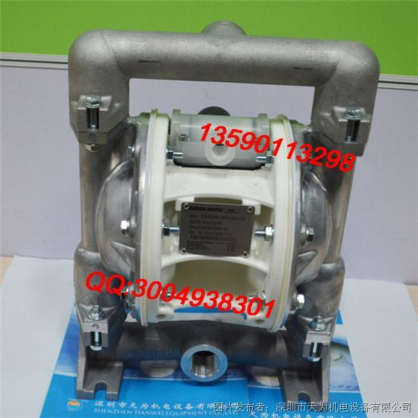 威马 E1AP5T559C-B气动隔膜泵