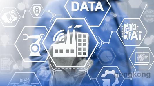 寄云工業大數據分析平臺