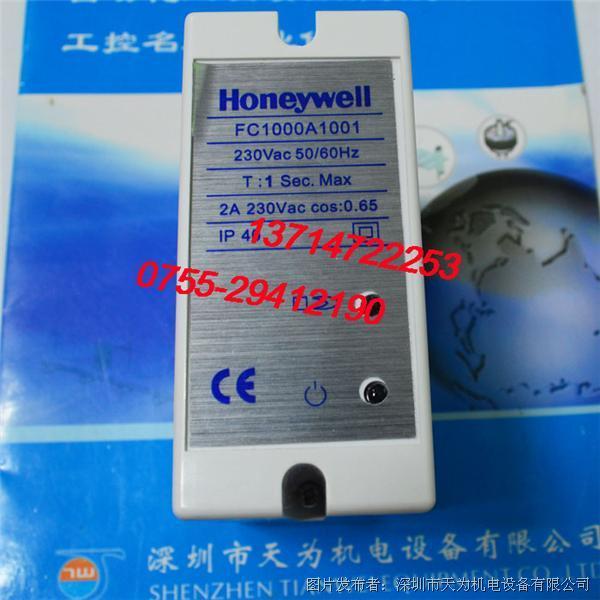 HoneyweII美国霍尼韦尔FC1000A1001火焰监测继电器
