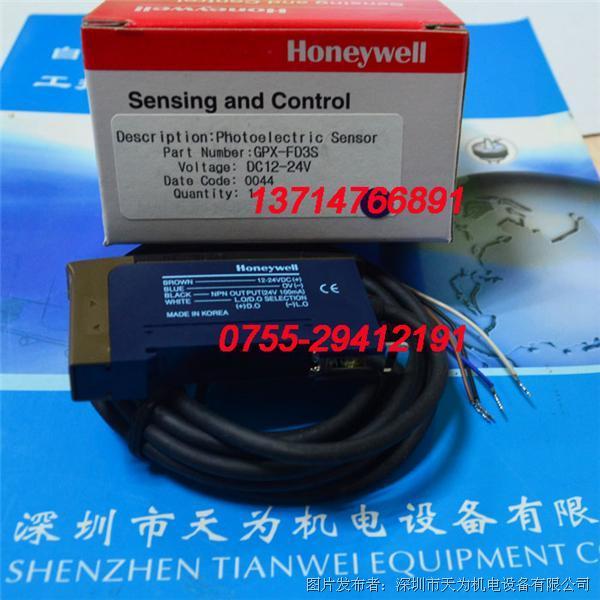 美国霍尼韦尔GPX-FD3S光纤放大器