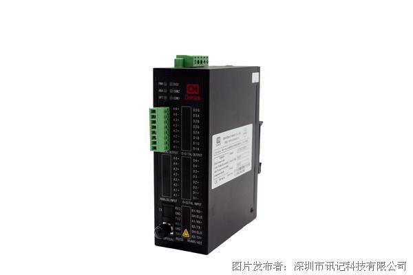 讯记多通道电流模拟量光纤转换器