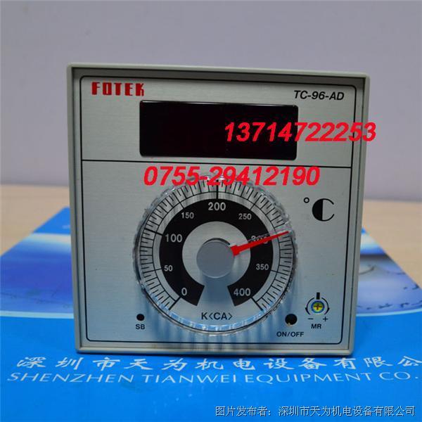 台湾阳明FOTEK TC96-AD-R4温控器